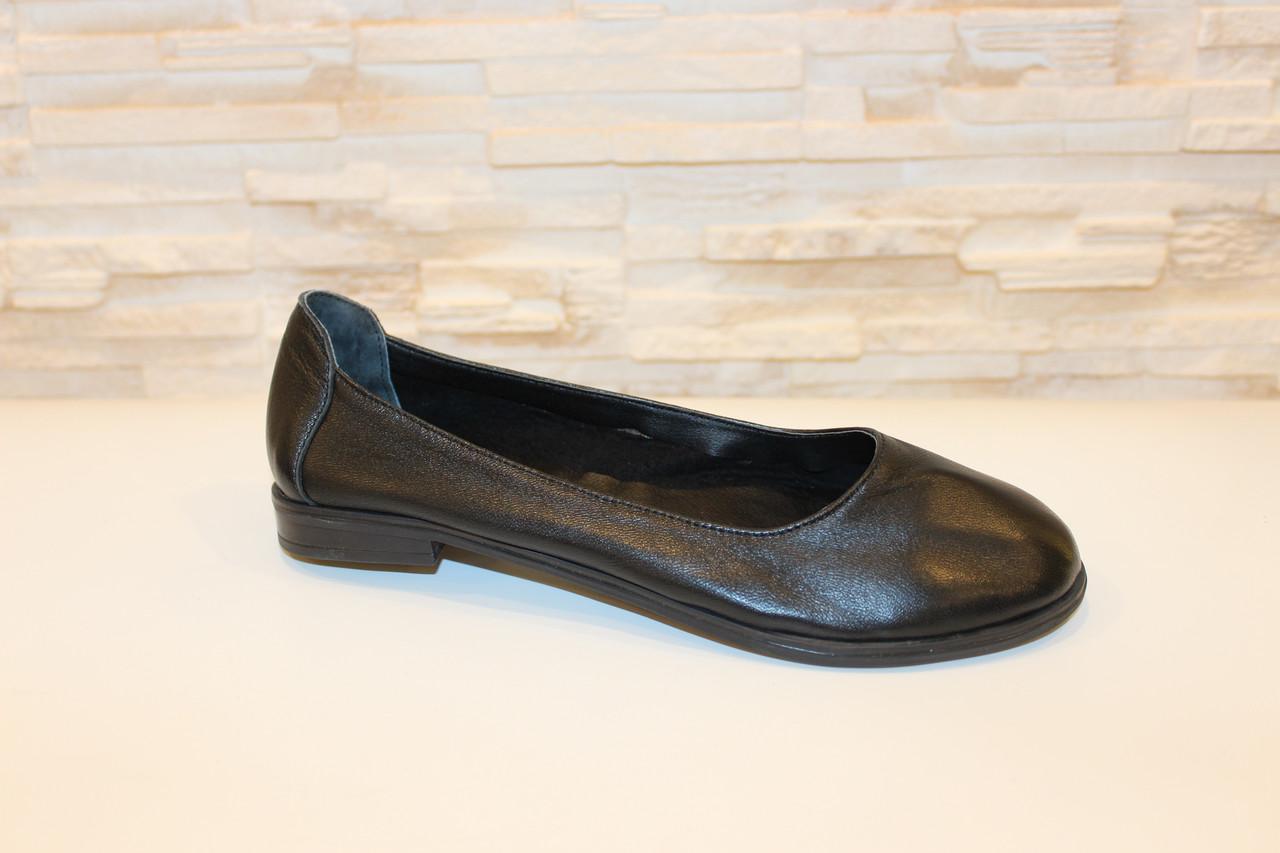 Туфли балетки женские черные натуральная кожа код Т251