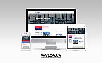Разработка сайта-каталога