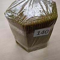 Офірки #140 (2 кг упаковка)