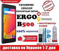 Ergo B500 First - тачскрин сенсор + набор/клей ( Гарантия/Новый) Ерго