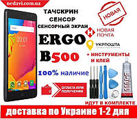 Тачскрин Ergo B500 First сенсор для мобильного телефона + набор инструментов и клей
