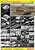 Pz.Kpfw.IV Ausf.G Apr-May 1943 Production 1/35 Dragon 6594, фото 2