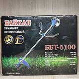 Бензокоса Байкал ББТ-6100 Professional мотокоса, фото 4