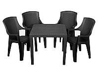 Комплект садовой мебели стол King + 4 кресла Eden Антрацит (ОСТ-ФРАН ТМ)