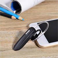 Беспроводная Bluetooth гарнитура (наушник)