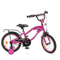 Детский велосипед PROF1 18Д. Y18183, фото 1
