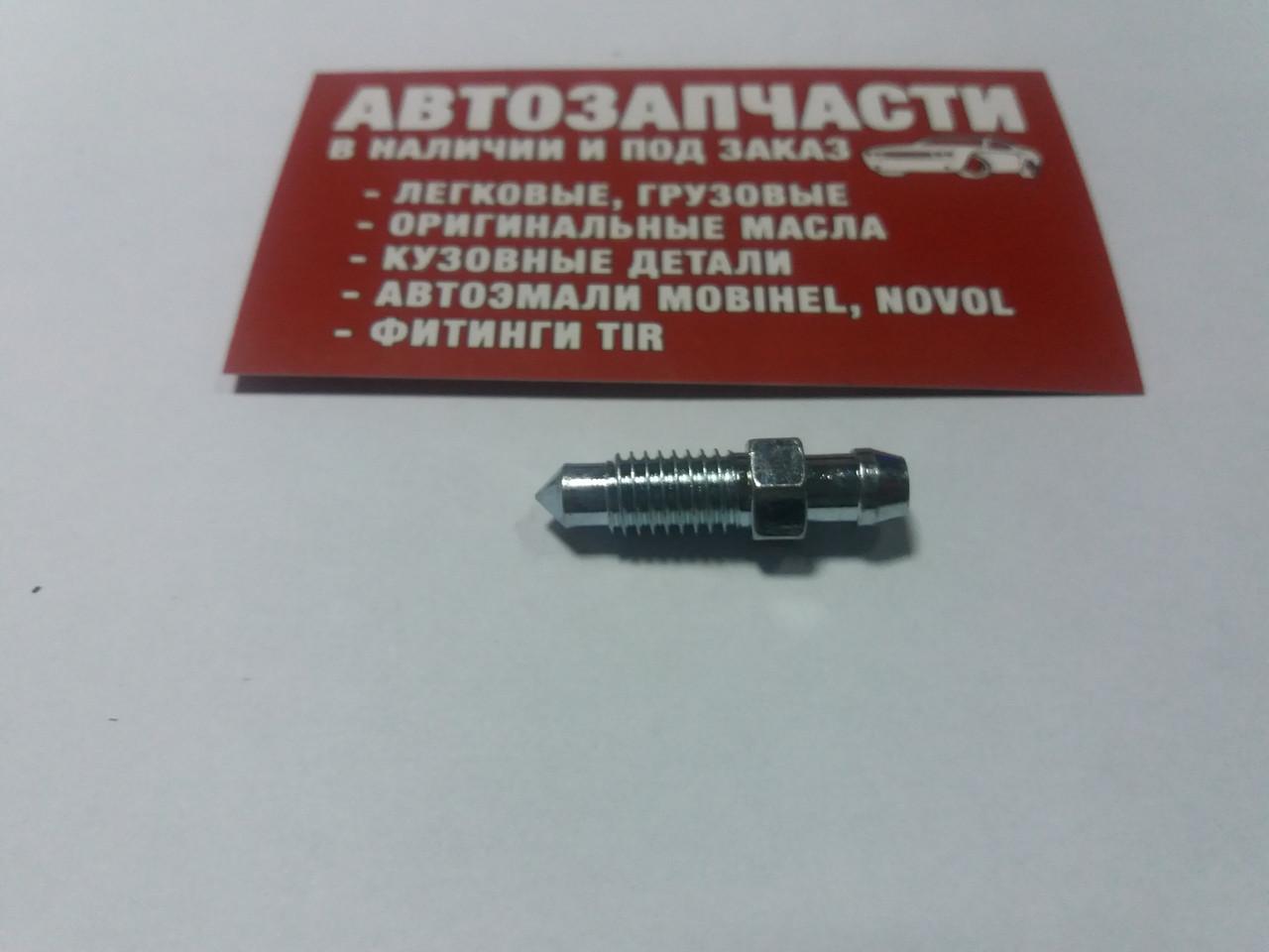 Штуцер прокачки тормозов М8х1.25 32.5 мм QB0015