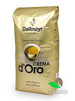 Кофе в зёрнах Dallmayr Crema D'Oro, 1 кг (100% арабика)