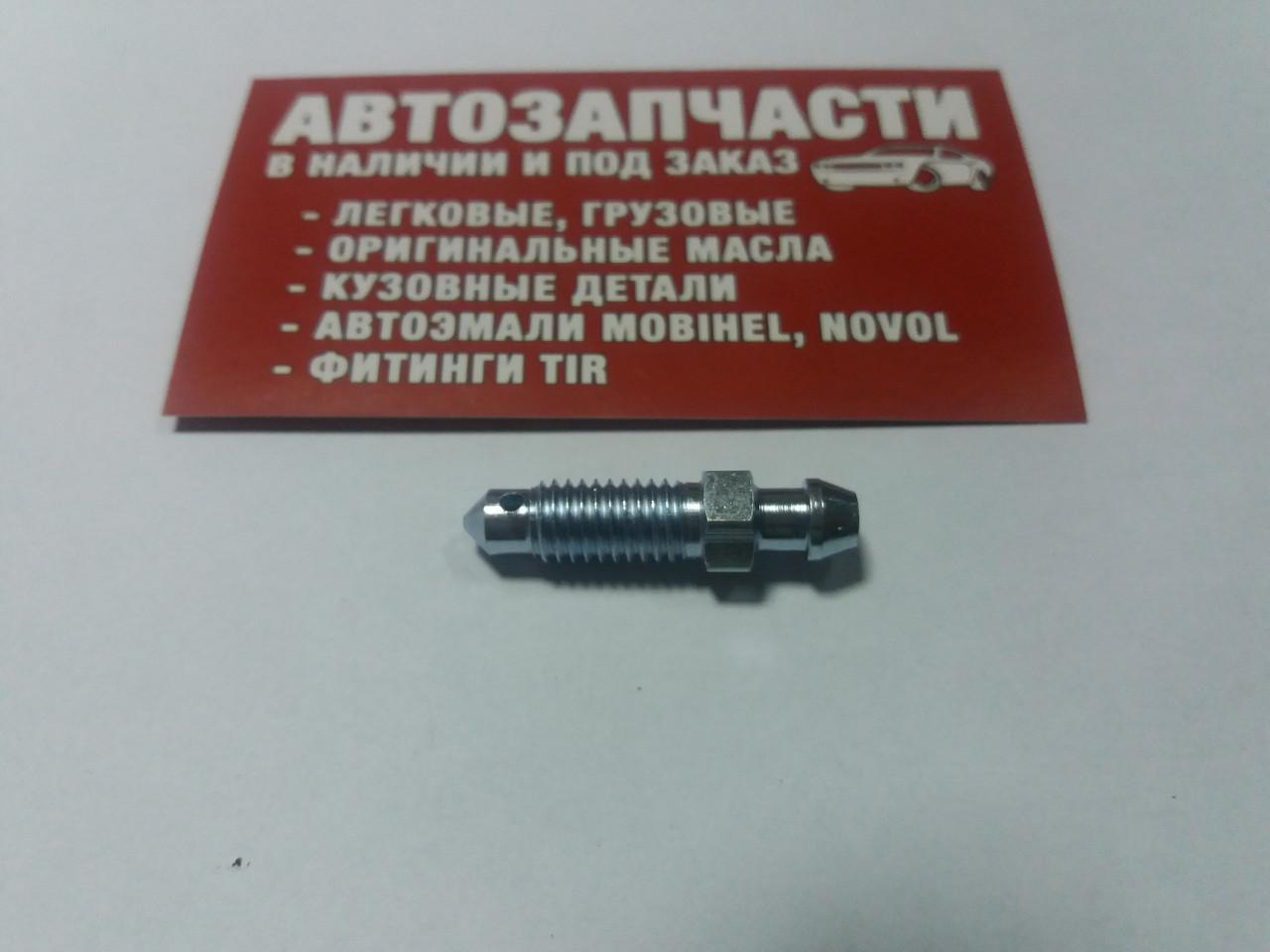 Штуцер прокачки тормозов М8х1.25 35.5 мм QB0011