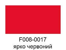Спрей-Фарба для замші,нубуку та велюру 100 мл. яскраво червоний, фото 2