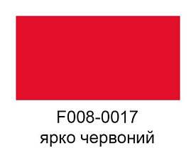 Спрей-Фарба для замші,нубуку та велюру 100 мл. яскраво червоний, фото 3