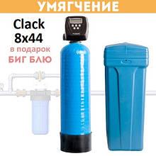 Умягчитель для воды в дом или квартиру 0844 Clack (1,3 м3/час) - 1 санузел