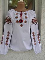 "Вышиванка женская ""Старовинна""  ( арт. BK1-106.3.0 ), фото 1"