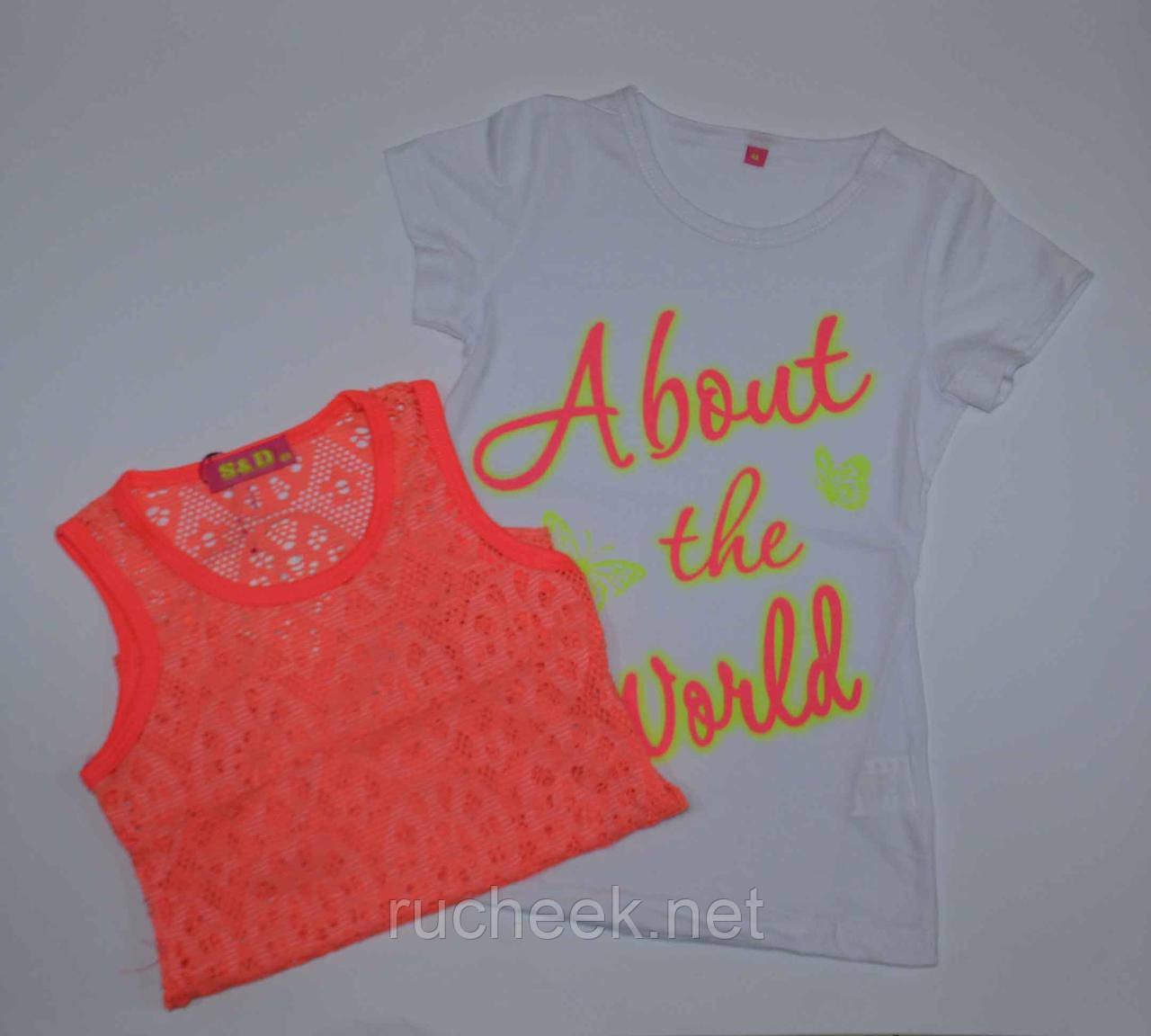 Летний комплект на девочку футболка и майка сетка размеры 4 - 12 лет. S&D KK-G003
