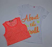 Летний комплект на девочку футболка и майка сетка р - ры 4 - 12 S&D KK-G003
