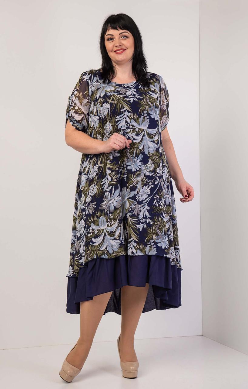 Красивое летнее платье большого размера 56-62 р-ры