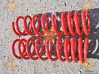 Пружина подвески ВОЛГА 24 - 31105 УСИЛЕННЫЕ! Переменный виток! (2шт) красные (пр-во ФОБОС Россия) Размеры: высота 408мм, ширина 120мм, тощина прута