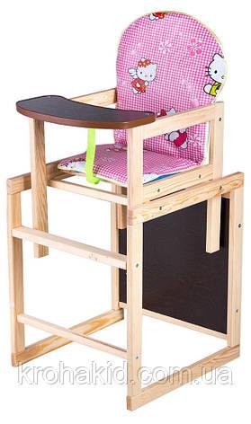 Стульчик для кормления / стульчик- трансформер Наталка Зайчик розовый Хело Кити (hello kitty), фото 2