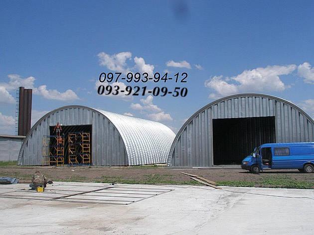 Бескаркасные ангары строительство в Украине , фото 2