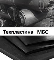 Техпластина МБС 16 мм 500 х 500 мм