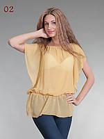 Блузка двойка желтая, фото 1