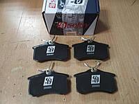 """Колодки тормозные задние AUDI A1 1.2-2.0 2011, AUDI A3 1996-2013, A4, A6, """"SOLGY"""" 209009 - Испания, фото 1"""