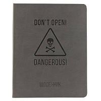 Дневник школьный украинский язык Don't open! Dangerous!