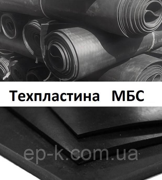 Техпластина МБС 50 мм 500 х 500 мм