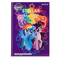 Дневник школьный украинский язык My Liitle Pony
