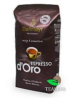 Кофе в зёрнах Dallmayr Crema D'Oro Espresso, 1кг (90/10)