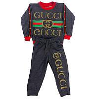 """Костюм для девочек """"Gucci"""" серый, на 1-5 лет (двухнитка)"""