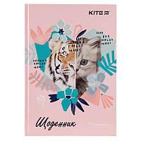 Дневник школьный украинский язык Rachael Hale