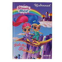 Дневник школьный украинский язык Shimmer&Shine