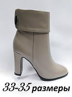 Ботинки, сапоги, полусапоги маленькие размеры 33-35