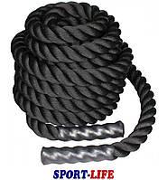 Канат для кроссфита LiveUp BATTLE ROPE, 12 м,