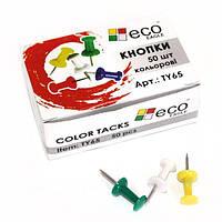 Кнопки-цвяшки кол. метал-пластик, 50шт/уп. TY65