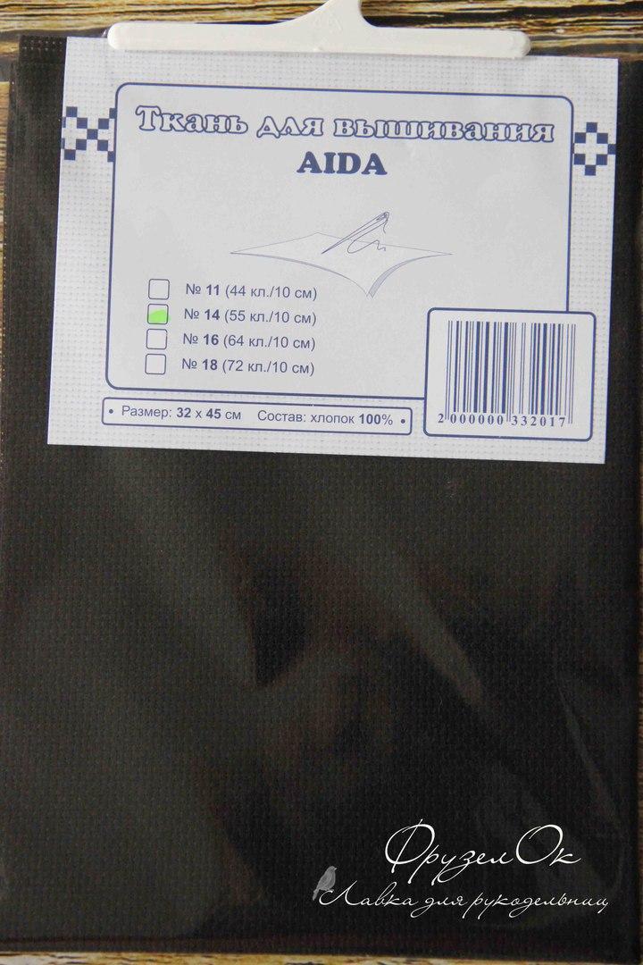 Aida, Угорщина 14 ct.