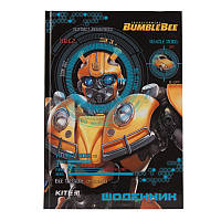 Дневник школьный украинский язык Transformers , фото 1