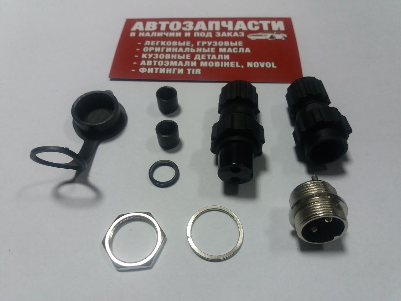 Разъем герметический (круглый) 2 контакта комплект
