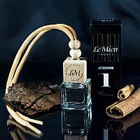 Французский Автопарфюм Lemien For Man 1. Paco Rabanne/1 Million