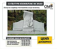 Памятники из гранита и мрамора. Изготовление памятников из камня.