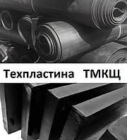 Техпластина ТМКЩ  8 мм 500 х 500 мм