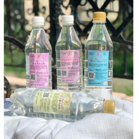 Гидролат Лопуха от GZ  1 литр