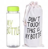 Бутылка для воды My Bottle в чехле Yellow