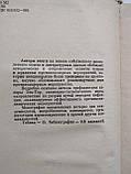 Актуальные вопросы теории и практики противохолерных мероприятий Е.П.Ковалева, фото 3