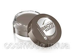 Гипоаллергенная водостойкая помада для бровей, HypoAllergenic Waterproof Brow Maker
