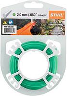 Косильна струна STIHL 2.0mm 15m кругла