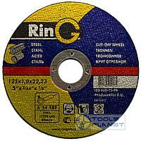 Круг отрезной по металлу Ring 125 х 1,0 х 22,2, фото 1