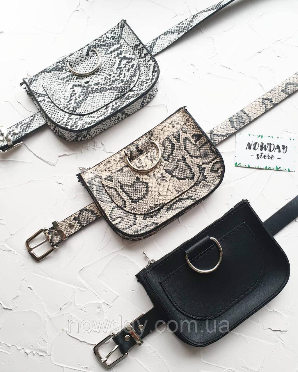 04cb9a031a18 Женская поясная сумка питон черная с поясом Nowday поясна сумка - NOWDAY в  Киеве