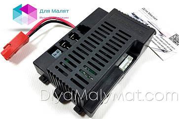 Блок управления Weelye RX 74 24V для детского электромобиля Bambi